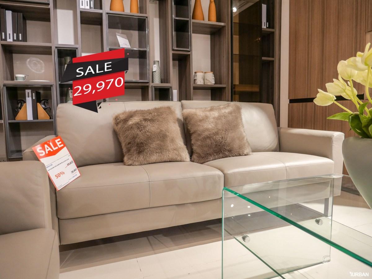 พาชม MODERNFORM ลดถึง 75% งาน The Annual Sale 2019 ปีนี้มีอะไรบ้าง? 97 - decorate