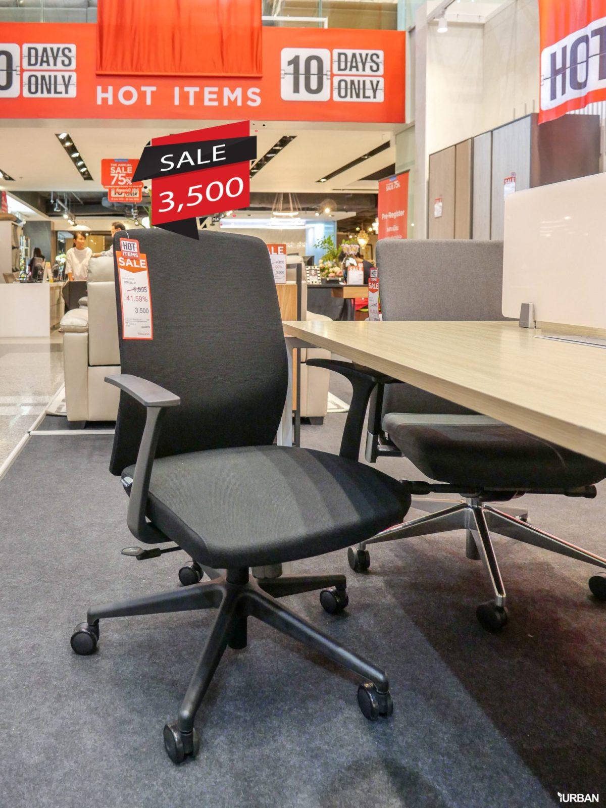 พาชม MODERNFORM ลดถึง 75% งาน The Annual Sale 2019 ปีนี้มีอะไรบ้าง? 128 - decorate
