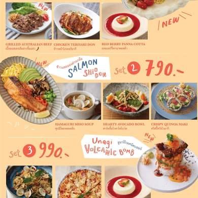 On the Table, Tokyo Café จัดแคมเปญพิเศษ • EAT • TASTE • LOVE • จัด 3 เซ็ตสุดคุ้มที่จะมาเติมเต็มความสุขแบบเต็มโต๊ะ 14 -
