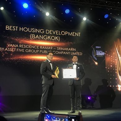 """""""แอสเซท ไฟว์"""" คว้า 4 รางวัลใหญ่ บนเวที PropertyGuru Thailand Property Awards 2019 จากโครงการ วนา เรสซิเดนซ์ 16 -"""