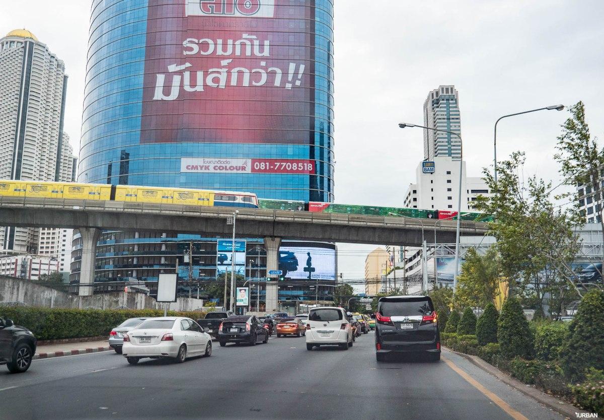 """สำรวจ """"สุขสวัสดิ์"""" ทำเลเยี่ยม ตอบโจทย์คนทำงานในเมืองสาทร-สีลม ที่อยากมี """"บ้าน"""" 43 - AP (Thailand) - เอพี (ไทยแลนด์)"""