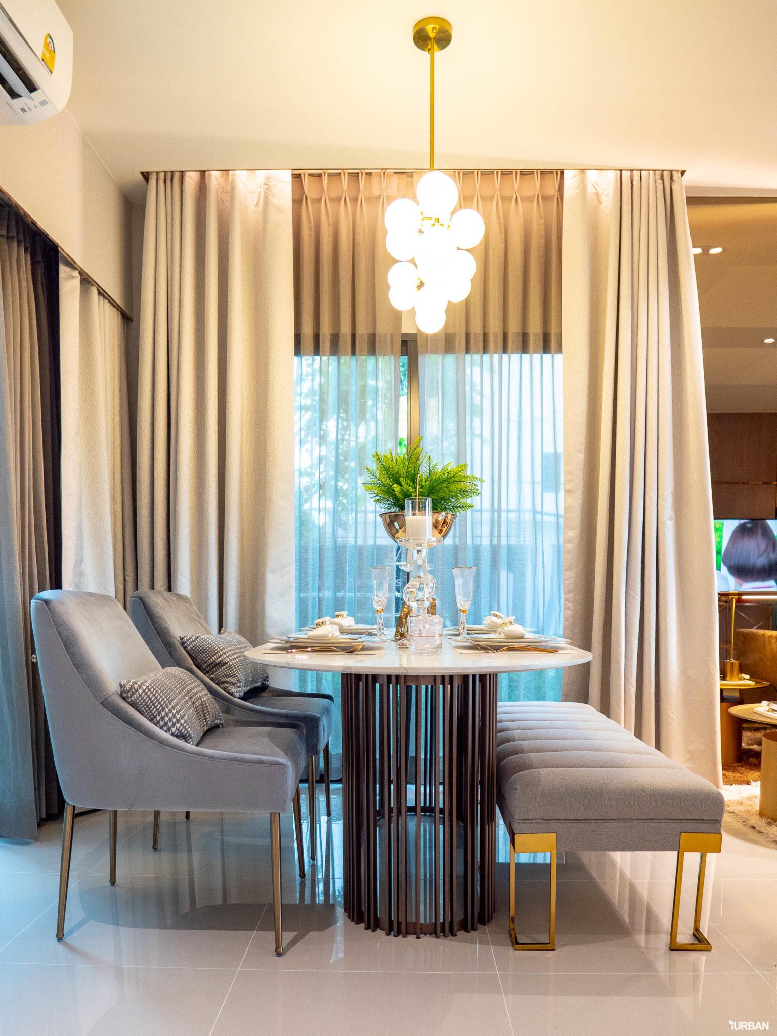 รีวิว URBANIO วิภาวดี-แจ้งวัฒนะ พรีเมียมทาวน์โฮม 3 ชั้นสุดสวย ใกล้สถานี Interchange เริ่ม 5.59 ล้าน จาก Ananda 39 - Premium