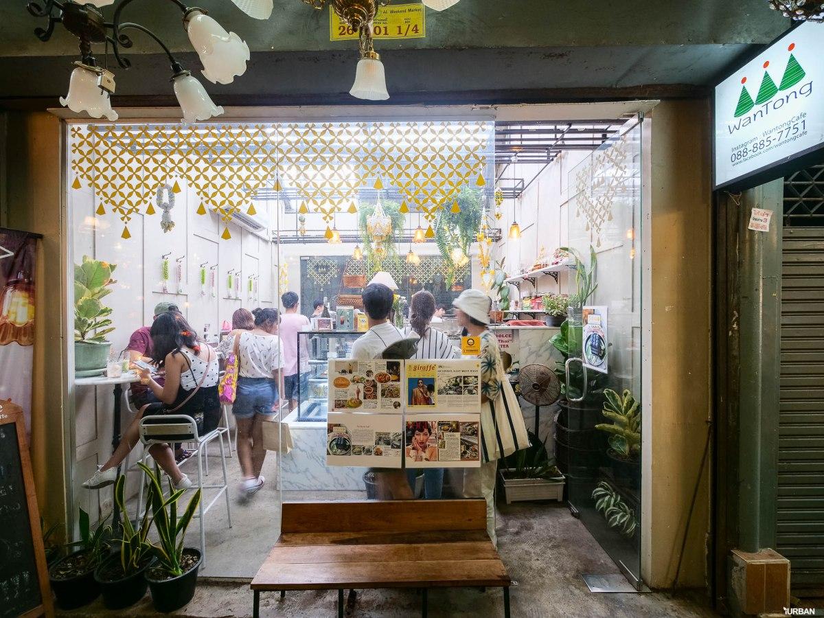8 คาเฟ่ จตุจักร และร้านกาแฟที่ Unique ดีมีสไตล์น่าสนใจ เหมาะกับไลฟ์สไตล์วันชิลๆ 29 - Premium