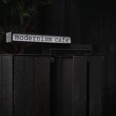 MODERNISM: ARCHITECT CAFE คาเฟ่ที่จะทำให้คุณได้ทึ่งพร้อมสัมผัสของจริงกับงานสถาปัตยกรรมสไตล์ modern 19 -