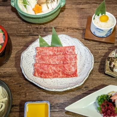 นำเสนอของดีแดนปลาดิบด้วยเมนูปลากินดาระและเนื้อฮิดะ ห้องอาหารญี่ปุ่น คิสโสะ โรงแรม เดอะ เวสทิน แกรนด์ สุขุมวิท 16 -