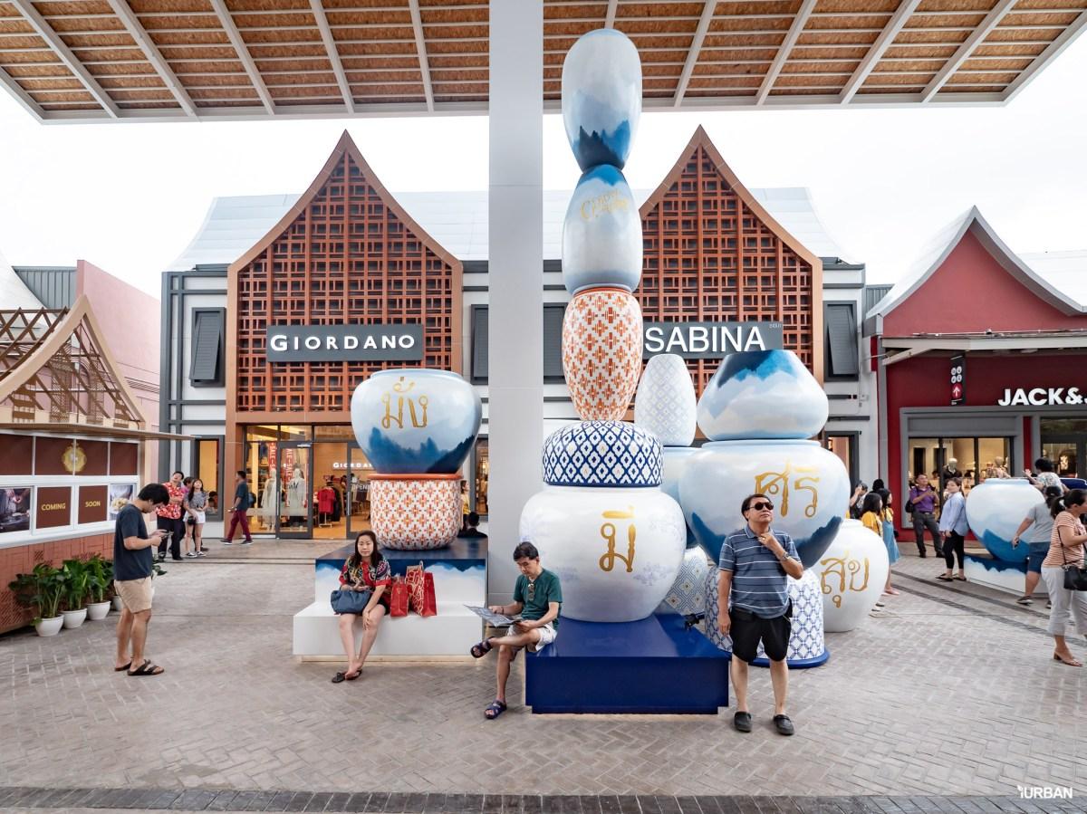 14 เรื่องของ Central Village โปรเจคใหม่ Luxury Outlet แห่งแรกของไทยที่คุณควรรู้ #พร้อมภาพวันเปิดตัว 57 - Central