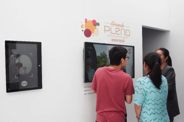"""""""GRANDE PLENO ราชพฤกษ์"""" บ้านดีไซร์ใหม่ จากงาน AP World สู่การพัฒนาพื้นที่ที่เต็มไปด้วยฟังก์ชั่นแห่งนวัตกรรมคุณภาพชีวิต 16 - AP (Thailand) - เอพี (ไทยแลนด์)"""