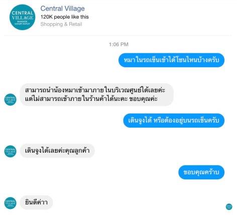 14 เรื่องของ Central Village โปรเจคใหม่ Luxury Outlet แห่งแรกของไทยที่คุณควรรู้ #พร้อมภาพวันเปิดตัว 80 - Central