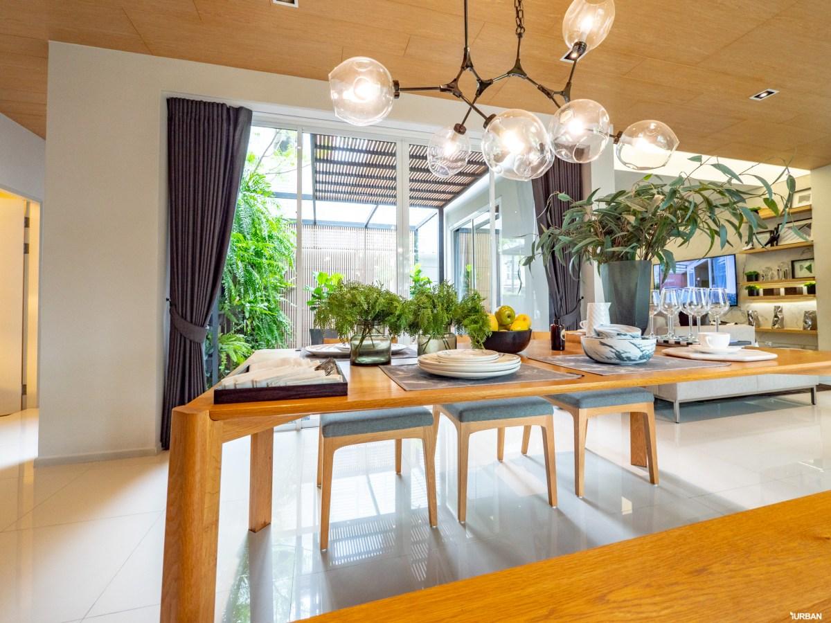 รีวิว บารานี พาร์ค ศรีนครินทร์-ร่มเกล้า บ้านสไตล์ Courtyard House ของไทยที่ได้รางวัลสถาปัตยกรรม 116 - Baranee Park