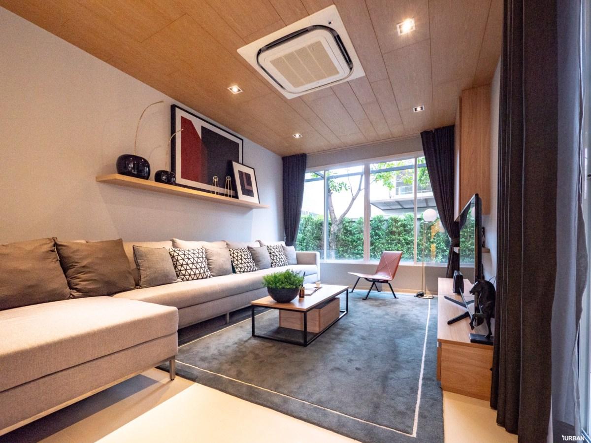 รีวิว บารานี พาร์ค ศรีนครินทร์-ร่มเกล้า บ้านสไตล์ Courtyard House ของไทยที่ได้รางวัลสถาปัตยกรรม 144 - Baranee Park