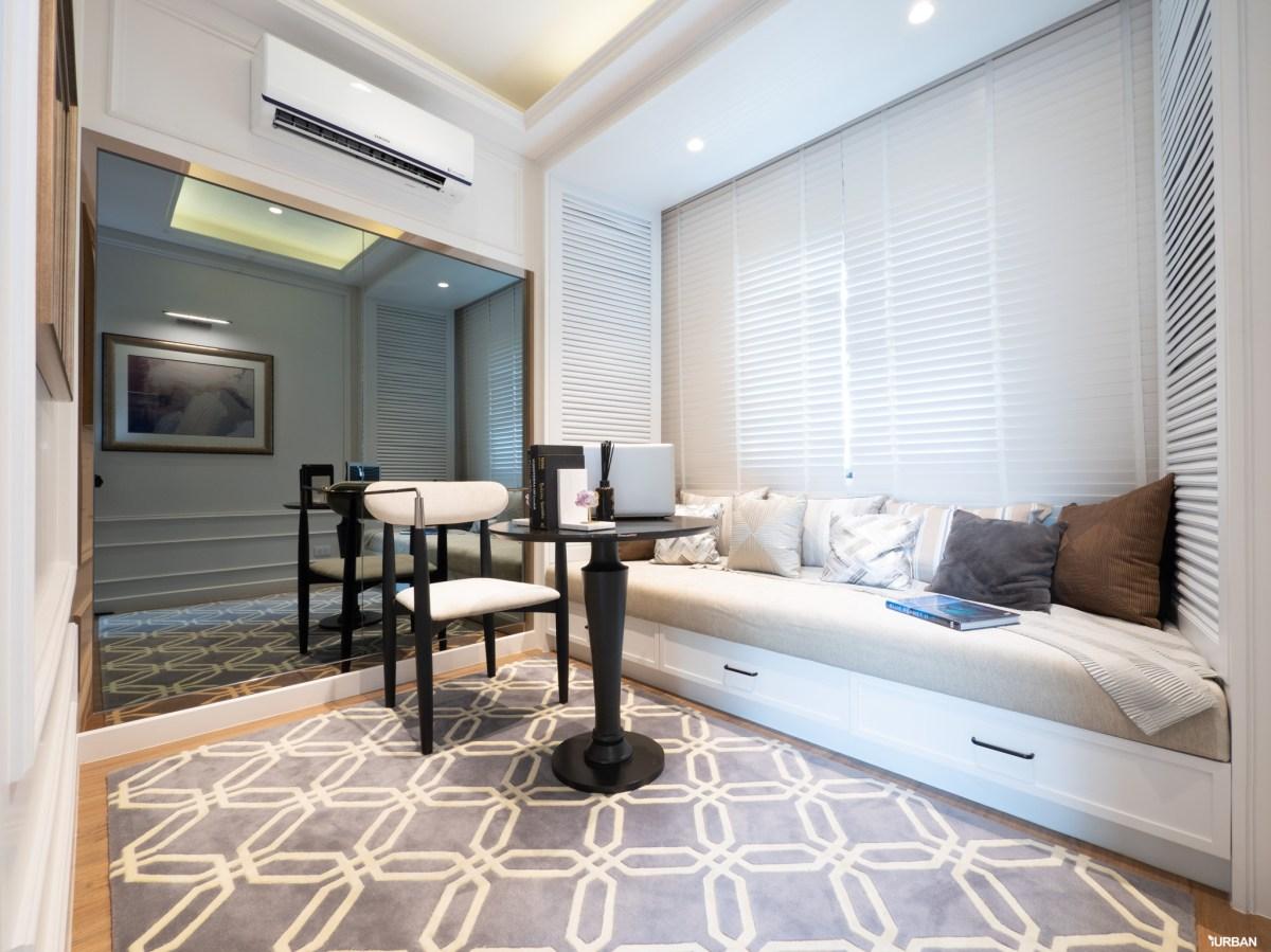 รีวิวทาวน์โฮม Pleno ปิ่นเกล้า - จรัญฯ การออกแบบที่ดีมากทั้งในบ้านและส่วนกลางที่ให้เกินราคา 75 - AP (Thailand) - เอพี (ไทยแลนด์)