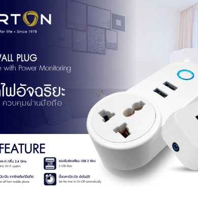 ปลั๊กไฟอัจฉริยะ ปลั๊กไฟสำหรับคนขี้ลืม!! JARTON Smart Plug WIFI ปลั๊กอัจฉริยะตั้งเวลา เปิด-ปิด ควบคุมผ่านมือถือ 15 -
