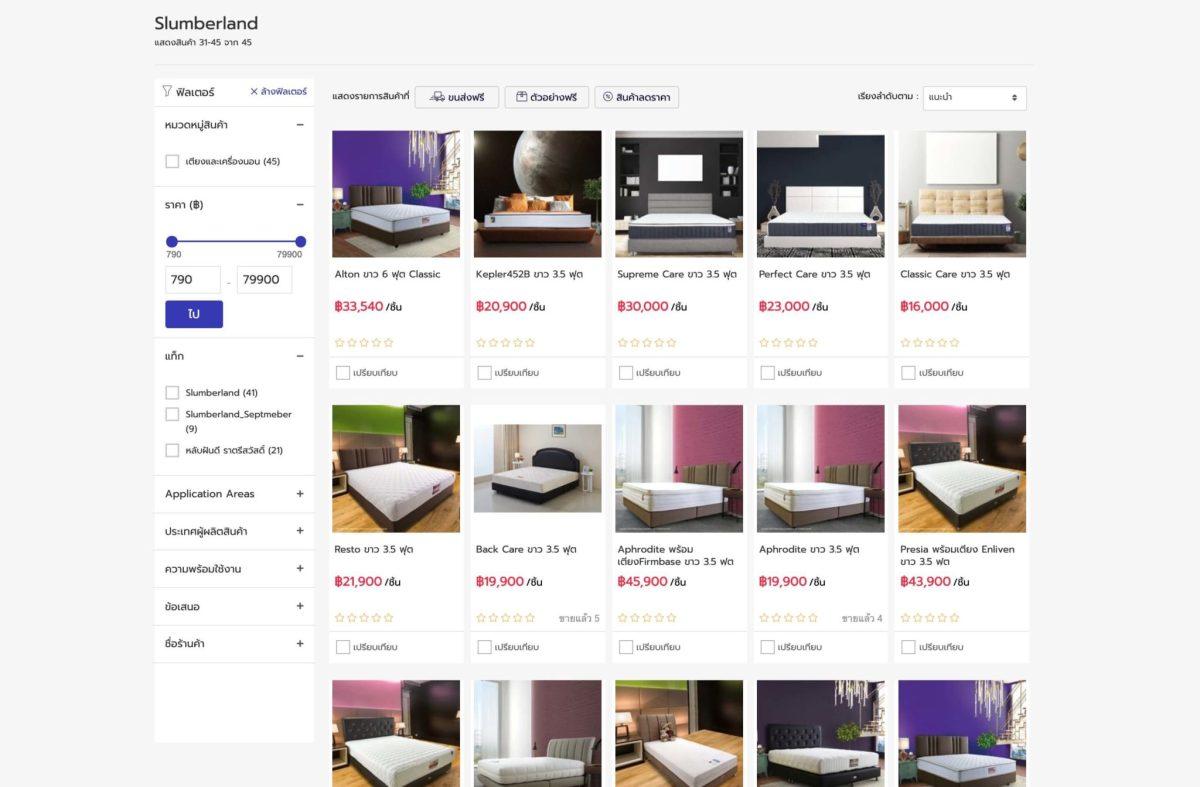 """15 แบรนด์ดัง """"วัสดุและของแต่งบ้าน"""" เล็งเห็นโอกาสบนโลกออนไลน์ ร่วมมือ NocNoc.com แหล่งรวมร้านค้าสำหรับคนรักบ้าน 26 - Marketplace"""