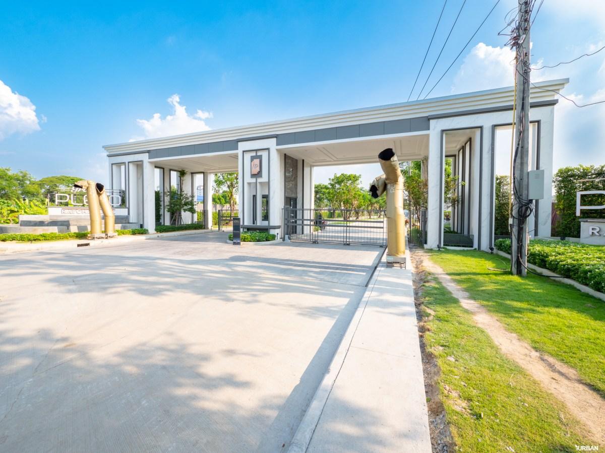 รีวิว Grande Pleno ราชพฤกษ์ บ้านทาวน์โฮมไซส์พอดี ทำเลดี ส่วนกลางดี ราคาก็ดี พอดีไปหมด 15 - AP (Thailand) - เอพี (ไทยแลนด์)