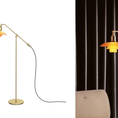โคมไฟตั้งพื้น รุ่นลิมิเต็ด เอดิชั่น PH 3/2 โคมแก้วสีอำพัน การผสมผสานเอกลักษณ์แห่งงานศิลปะของ Poul Henningsen 14 -