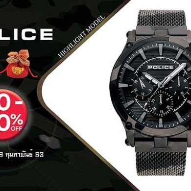 นาฬิกา POLICE TAMAN สไตล์แอดเวนเจอร์ รับตรุษจีน 14 -
