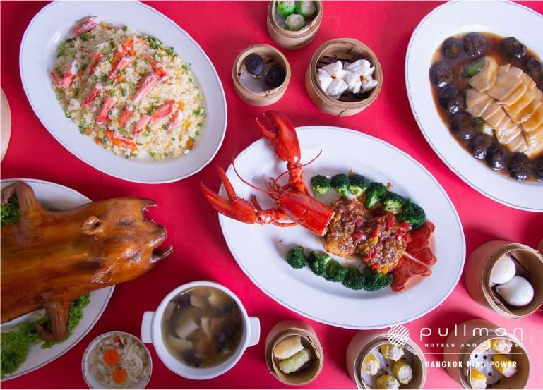ฉลองเทศกาลตรุษจีนด้วยบุฟเฟ่ต์ซีฟู้ดและบาร์บีคิวมื้อค่ำสุดอลังการ ห้องอาหารควิซีน อันปลั๊ก โรงแรมพูลแมน คิง เพาเวอร์ กรุงเทพ 13 -