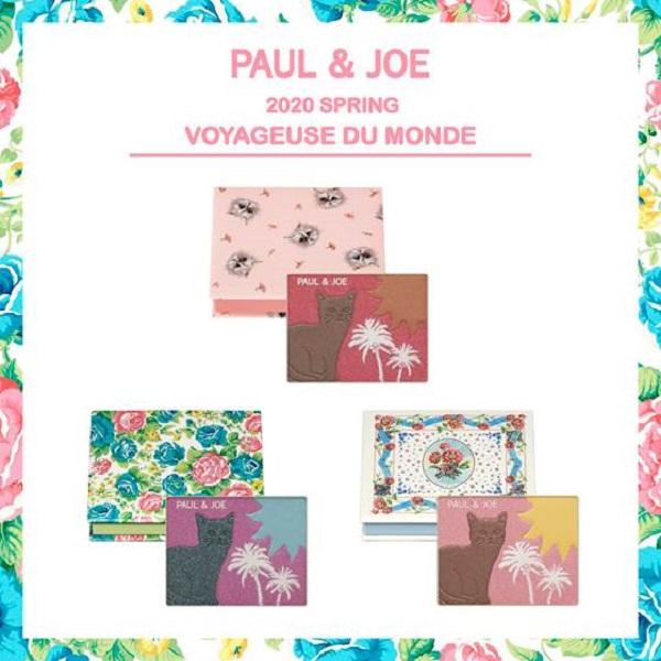 พาเลตต์หลากสีสันใหม่จาก PAUL & JOE 13 -