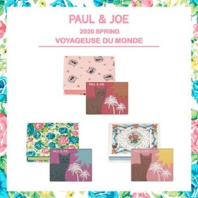 พาเลตต์หลากสีสันใหม่จาก PAUL & JOE 16 -
