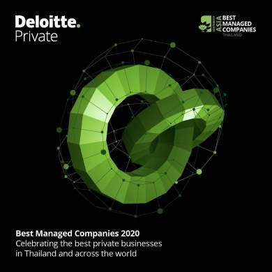 ดีลอยท์ เซาท์อีสท์เอเชีย ประกาศเปิดตัวโครงการ Best Managed Companies ในประเทศไทย 14 -