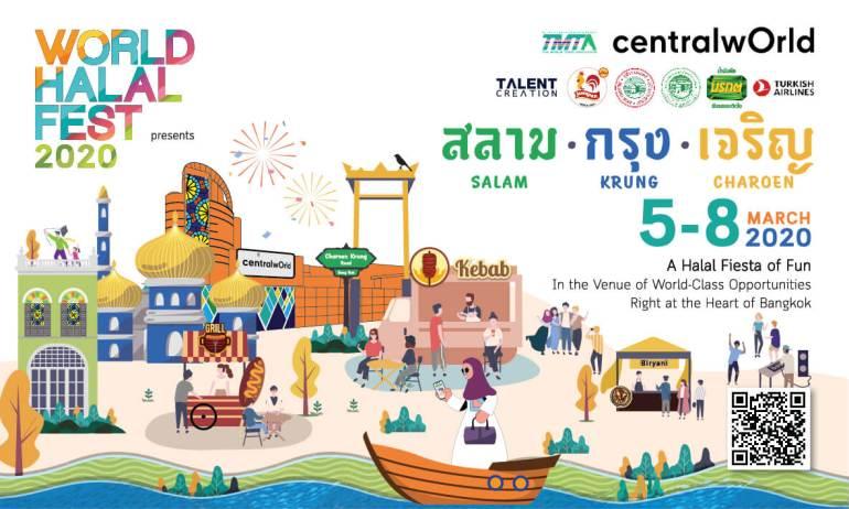 ศูนย์การค้าเซ็นทรัลเวิลด์ ร่วมกับ สมาคมการค้านักธุรกิจไทยมุสลิม (TMTA) จัดงาน World Halal Fest 2020 สลาม.กรุง.เจริญ เทศกาลแห่งความสุข พื้นที่ทองคำแห่งโอกาสธุรกิจฮาลาล ใจกลางกรุงเทพฯ 13 -