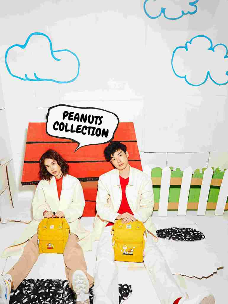 Peanuts x anello Collection 13 -