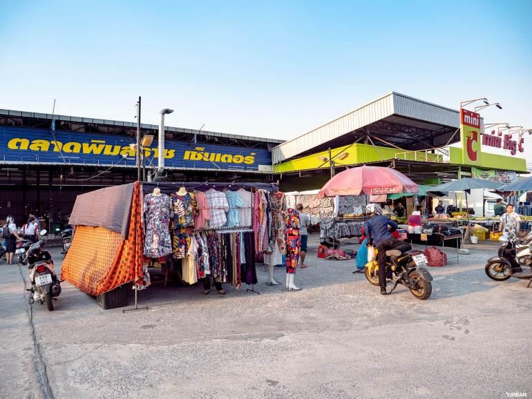 รีวิวทาวน์โฮม Pleno ชัยพฤกษ์ เข้าเมืองง่ายถูกใจคนทำงาน สังคมดีบนส่วนกลาง 3 ไร่ งบแค่ 2.39 ล้าน 35 - AP (Thailand) - เอพี (ไทยแลนด์)