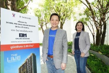 """แสนสิริ ย้ำตำแหน่งผู้นำขายคอนโดออนไลน์ ลุยต่อยอด """"24 Hrs. Pre-Sale Online Booking"""" พรีเซลแบบออนไลน์เรียลไทม์ 100% ครั้งแรกในไทย 18 - Sansiri (แสนสิริ)"""