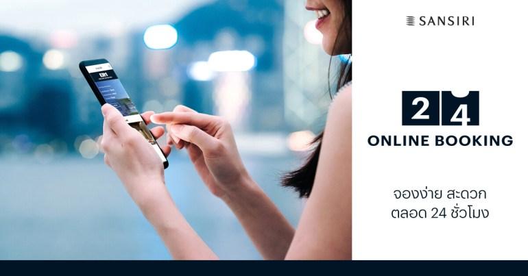 """แสนสิริ ขายคอนโดออนไลน์ รับดีมานด์ลูกค้าช่วง COVID-19 """"Sansiri 24 Online Booking"""" จองคอนโดได้ตลอด 24 ชั่วโมง เริ่มต้น 0.99 ล้าน! จองเพียง 1,999 บาท! ฟรีทอง 1 บาททุกยูนิต! 13 - Condominium"""