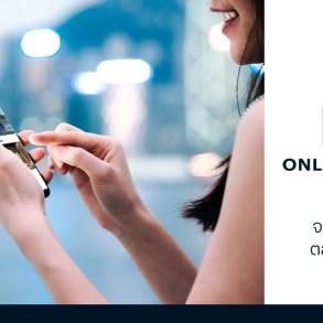 """แสนสิริ ขายคอนโดออนไลน์ รับดีมานด์ลูกค้าช่วง COVID-19 """"Sansiri 24 Online Booking"""" จองคอนโดได้ตลอด 24 ชั่วโมง เริ่มต้น 0.99 ล้าน! จองเพียง 1,999 บาท! ฟรีทอง 1 บาททุกยูนิต! 15 - Condominium"""