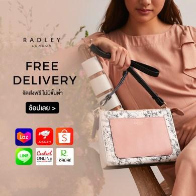 📣 RADLEY LONDON | ช้อปออนไลน์วันนี้ จัดส่งฟรี ไม่มีขั่นต่ำ! 15 -