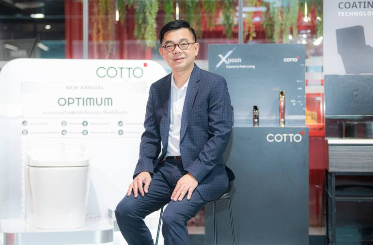 """COTTO ปรับคอนเซปท์สวย สมาร์ท สะอาด ปลอดภัยในคีย์ """"Fulfill Your Dream"""" 29 - Cotto"""