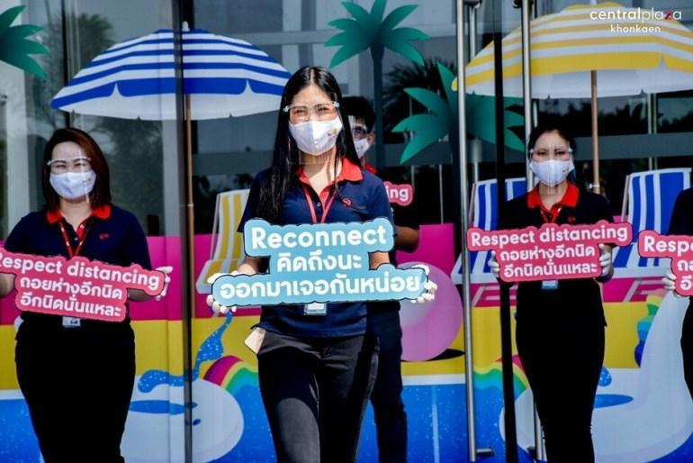ประมวลภาพ ศูนย์การค้าเซ็นทรัล เปิดให้บริการทั่วประเทศวันแรกหลังคลาย ล็อคดาวน์ รณรงค์ 'วินัยคนไทย' การ์ดอย่าตก เน้นย้ำ Social Distancing 30 - New Normal