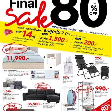 """""""อินเด็กซ์ ลิฟวิ่งมอลล์"""" จัดโปรฯ """"Index Final Sale"""" """"ถูกมากแม่...ถูกโดยไม่มีอะไรมากั้น"""" ลดสูงสุด 80% 16 -"""