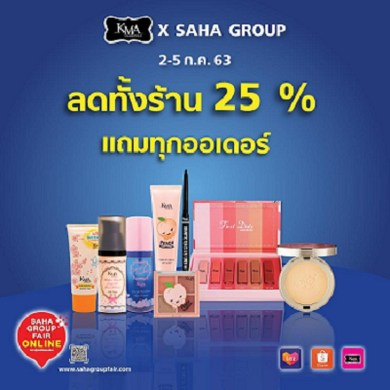 KMA X SAHA GROUP FAIR ONLINE 63 15 -