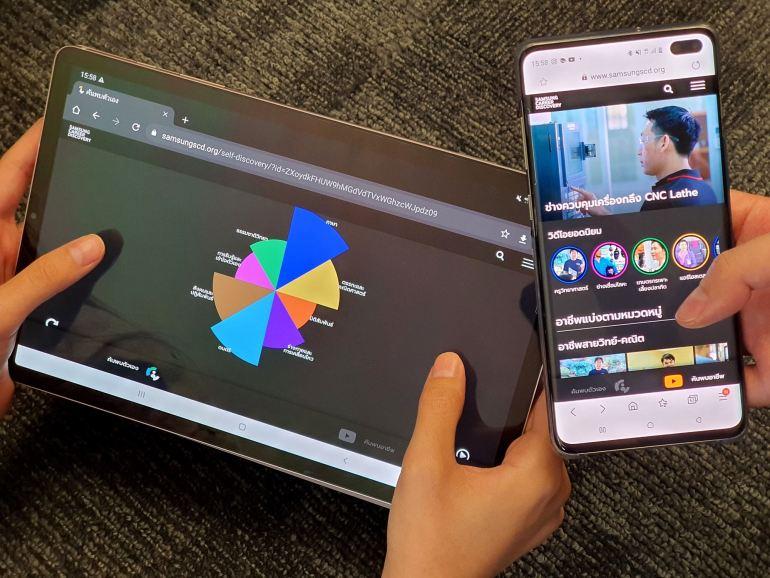 ซัมซุงปรับโฉม เว็บแอปพลิเคชัน 'Samsung Career Discovery' ปูทางนักเรียนมัธยม ค้นพบตัวเอง ค้นพบอาชีพ ได้ง่ายยิ่งกว่าเดิม 13 -