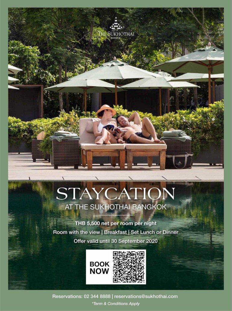 โรงแรมสุโขทัย กรุงเทพฯ นำเสนอแพ็คเกจห้องพักในราคาสุดพิเศษ Staycation Package 13 -