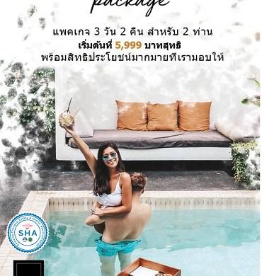 """""""X2 Koh Samui – A Spa Retreat"""" เปิดแคมเปญ """"Revitalize Stay Package"""" พูลวิลล่าส่วนตัว สปา รีทรีต เทรนด์ท่องเที่ยวใหม่พร้อมมาตรฐาน SHA 15 -"""