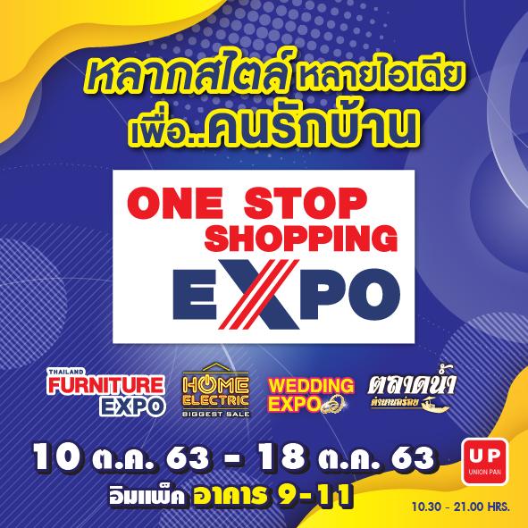 ONE STOP SHOPPING EXPO วันที่ 10-18 ตุลาคม 2563 เวลา 10.30 -21.00 น. อิมแพ็ค เมืองทองธานี อาคาร 9-11 13 -