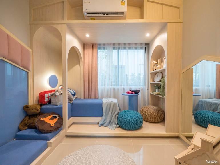 """แสนสิริ ยอดขายแนวราบโตเฉียด 100% รุกด้วย อณาสิริ ผนึกพันธมิตร 3 แบรนด์ดัง เติมเต็ม """"ความพอดีที่ลงตัว"""" 25 - JYSK Thailand"""
