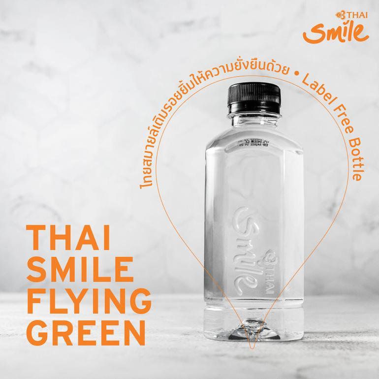 ไทยสมายล์ ตอกย้ำสายการบินรักษ์โลก เปิดตัวขวดน้ำ Label-Free บนทุกเที่ยวบิน 13 - airline