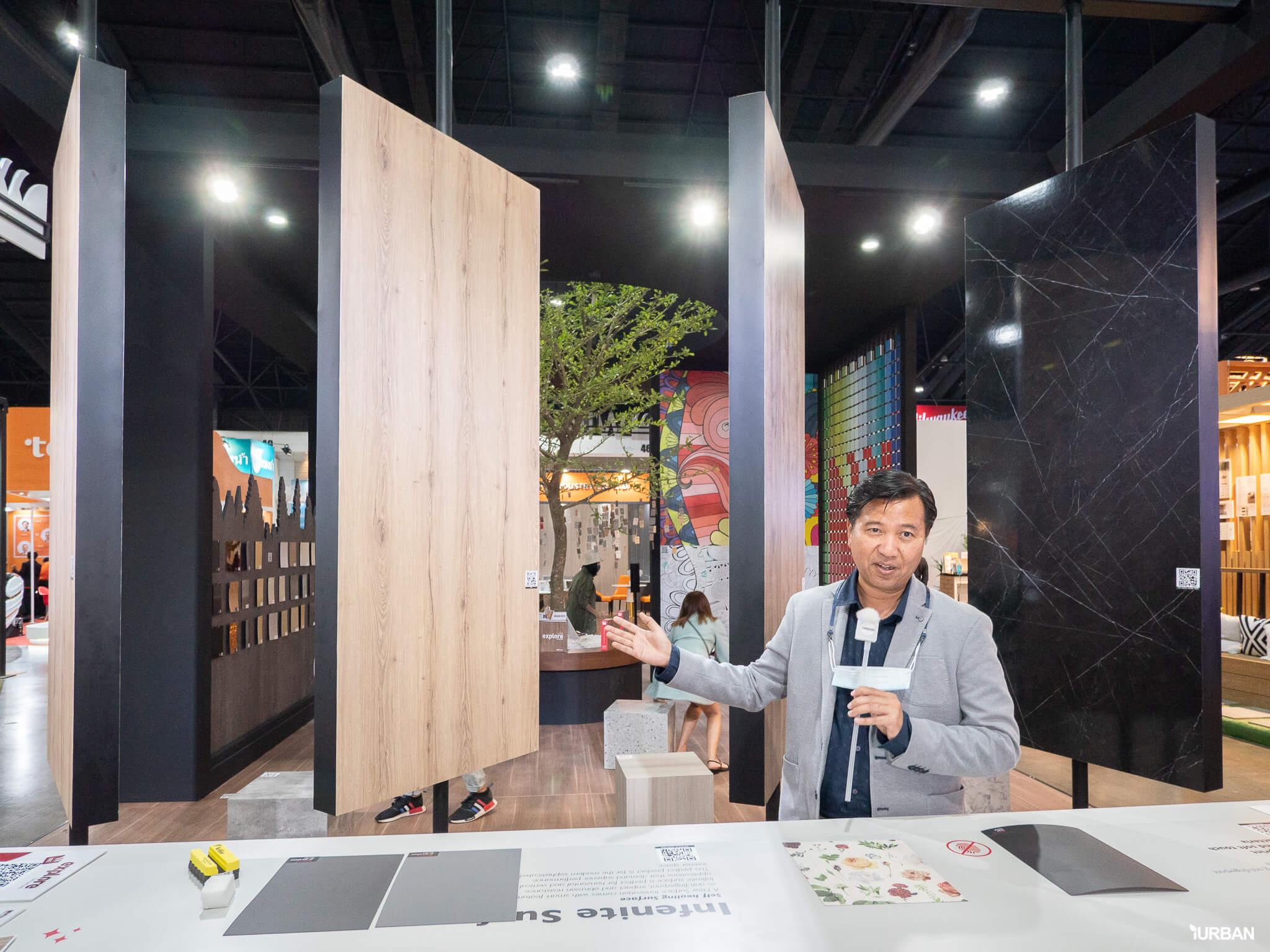 36 นวัตกรรมสถาปัตย์จากงาน ACT FORUM '20 Design + Built อย่าทำบ้านแบบเก่าๆ เดี๋ยวนี้เขาไปถึงไหนแล้ว 58 - ACT Forum