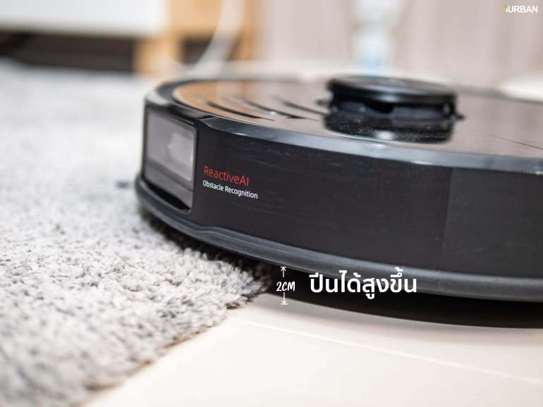 ROBOROCK S6 MAXV รีวิวหุ่นยนต์ดูดฝุ่นตัวท็อปพร้อมกล้อง A.I. ฉลาดขนาดหลบอึหมาได้ 41 - Automatic