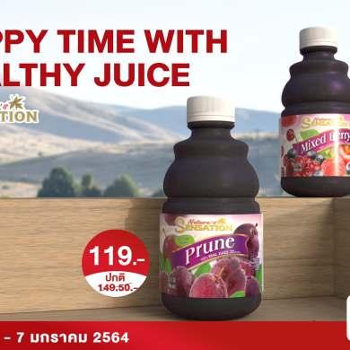 เนเจอร์ เซ็นเซชั่น จัดโปรโมชั่นน้ำผลไม้ เอาใจสายเฮลตี้ฉลองเทศกาลแห่งความสุข 15 -