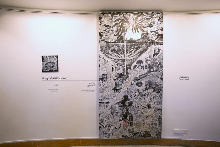 """เดอะ เรนโบว์ รูม จับมือหอศิลป์กรุงเทพฯ เชิญชมนิทรรศการศิลปะเพื่อความแตกต่าง """"Language of The Soul"""" 19 -"""