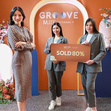 ดิวายน์ ดิเวลลอปเมนท์ เปิดขายครั้งแรกกับโครงการ กรูฟ มิวส์ รัชดา 7 กวาดยอดขายไปถึง 80 % 16 -