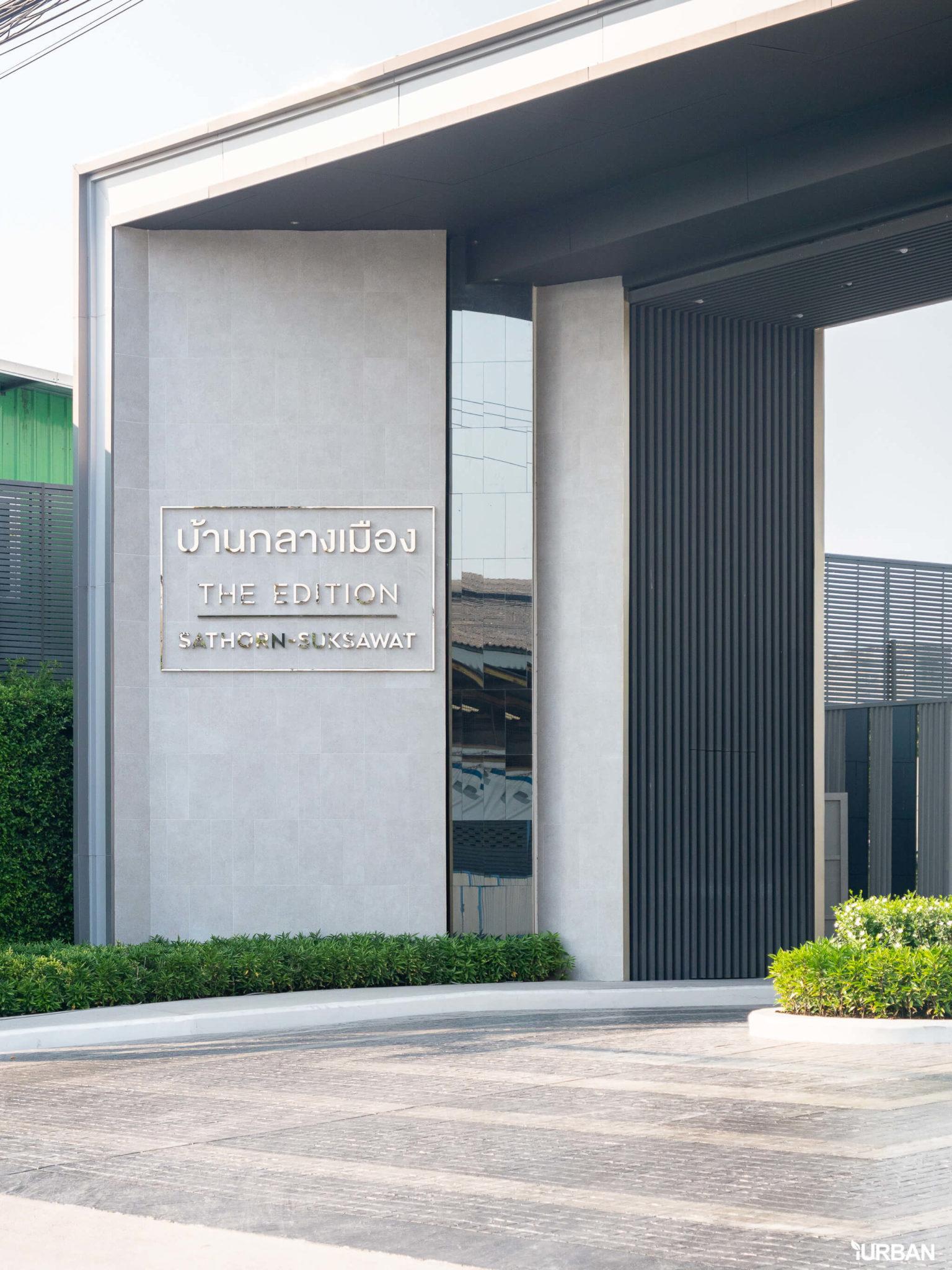 7 โครงการบ้านเอพีช่วยผ่อน 30 เดือน สุขสวัสดิ์-ประชาอุทิศ เข้าเมืองง่าย ทาวน์โฮม-บ้าน เริ่ม 1.99 ล้าน 35 - AP (Thailand) - เอพี (ไทยแลนด์)