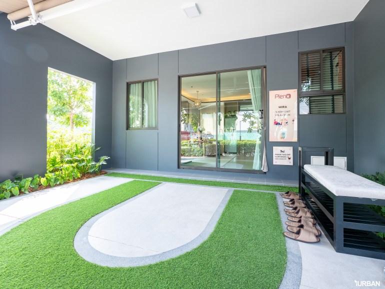 7 โครงการบ้านเอพีช่วยผ่อน 30 เดือน สุขสวัสดิ์-ประชาอุทิศ เข้าเมืองง่าย ทาวน์โฮม-บ้าน เริ่ม 1.99 ล้าน 230 - AP (Thailand) - เอพี (ไทยแลนด์)
