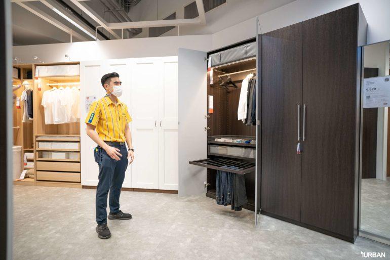 ครั้งแรกในโลก IKEA PLANNING STUDIO ช่วยออกแบบทุกห้องฟรี มีบริการครบจบในที่เดียว 18 - IKEA (อิเกีย)