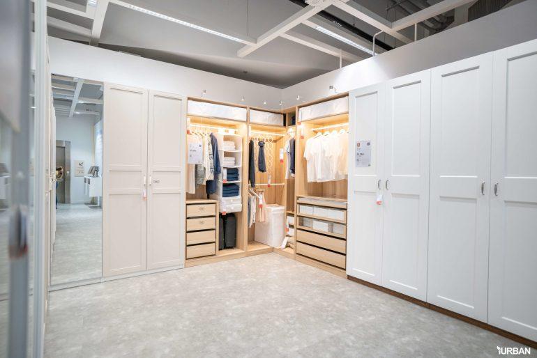 ครั้งแรกในโลก IKEA PLANNING STUDIO ช่วยออกแบบทุกห้องฟรี มีบริการครบจบในที่เดียว 17 - IKEA (อิเกีย)